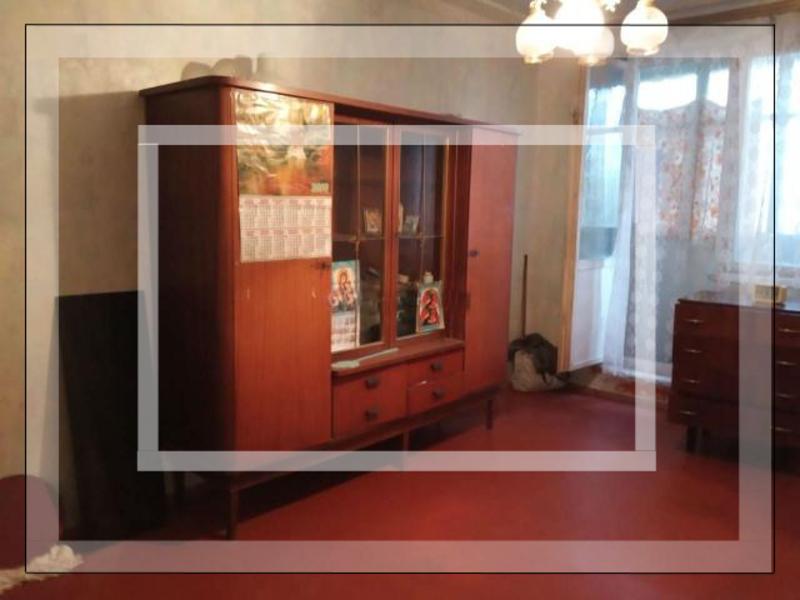 1 комнатная квартира, Харьков, ХТЗ, Северина Потоцкого пер. (17 Партсъезда пер.) (591404 1)