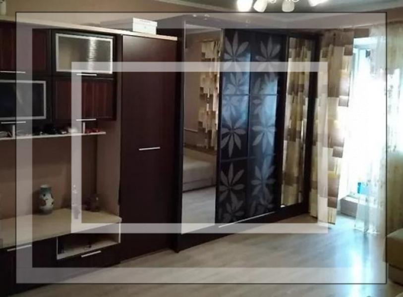 1 комнатная квартира, Харьков, МОСКАЛЁВКА, Гольдберговская (1 й Конной Армии) (591420 1)
