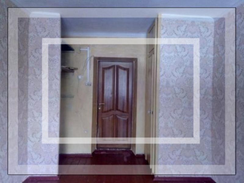 Комната, Харьков, ХТЗ, Северина Потоцкого (17 Партсъезда)