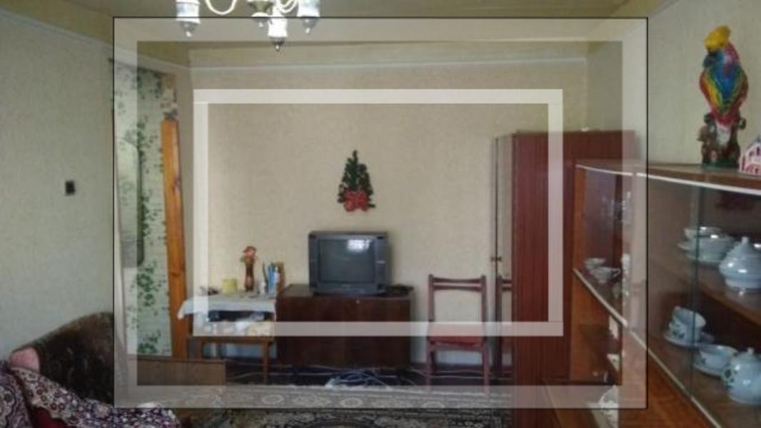 3 комнатная квартира, Манченки, Гагарина, Харьковская область (591830 1)