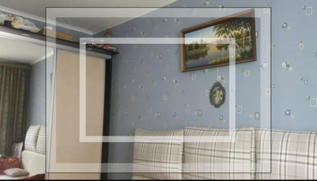 2 комнатная квартира, Харьков, Северная Салтовка, Родниковая (Красного милиционера, Кирова) (592038 1)