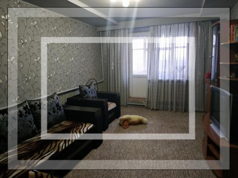 1 комнатная квартира, Песочин, Комарова, Харьковская область (592511 1)