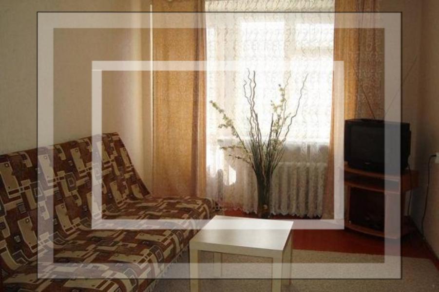 3 комнатная квартира, Харьков, Новые Дома, Героев Сталинграда пр. (592540 1)