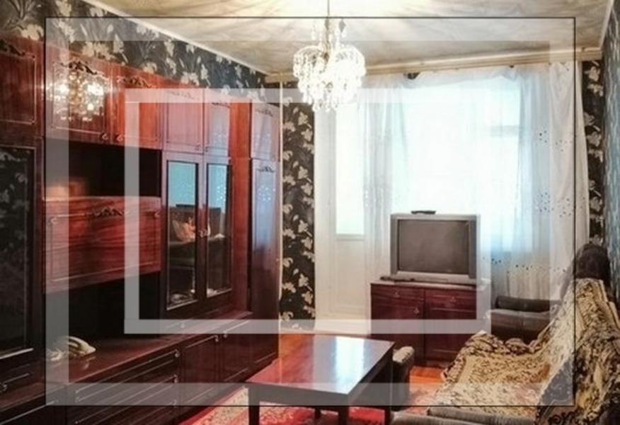 3 комнатная квартира, Харьков, Южный Вокзал, Благовещенская (Карла Маркса) (592883 1)