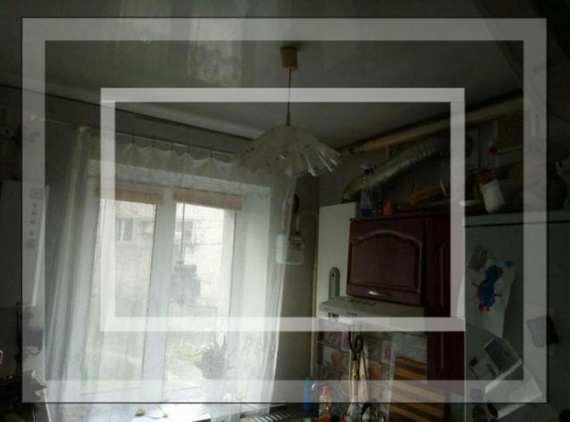 3 комнатная квартира, Мерефа, Борткевича Сергея пер. (Комсомольский пер.), Харьковская область (593410 1)