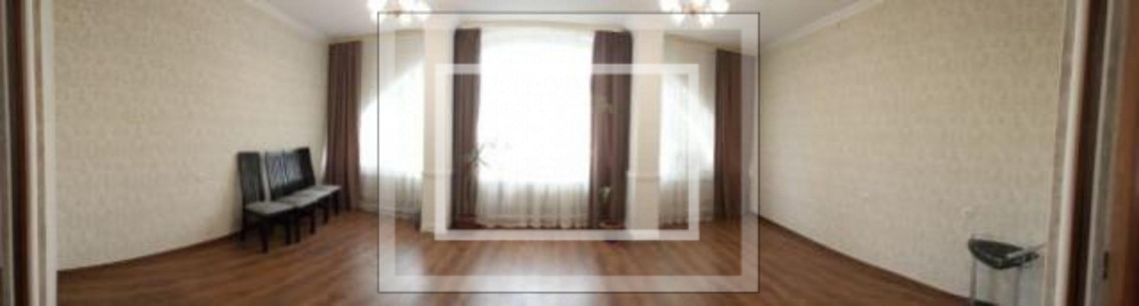 Купить 4-комнатная квартира, Харьков, Южный Вокзал, Малиновского