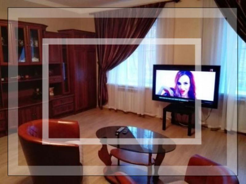 2 комнатная квартира, Харьков, Центр, Троицкий пер. (Ивана Дубового пер.) (593711 1)