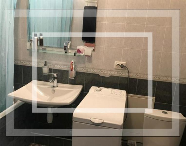 2 комнатная квартира, Харьков, Спортивная метро, Плехановская (593966 1)