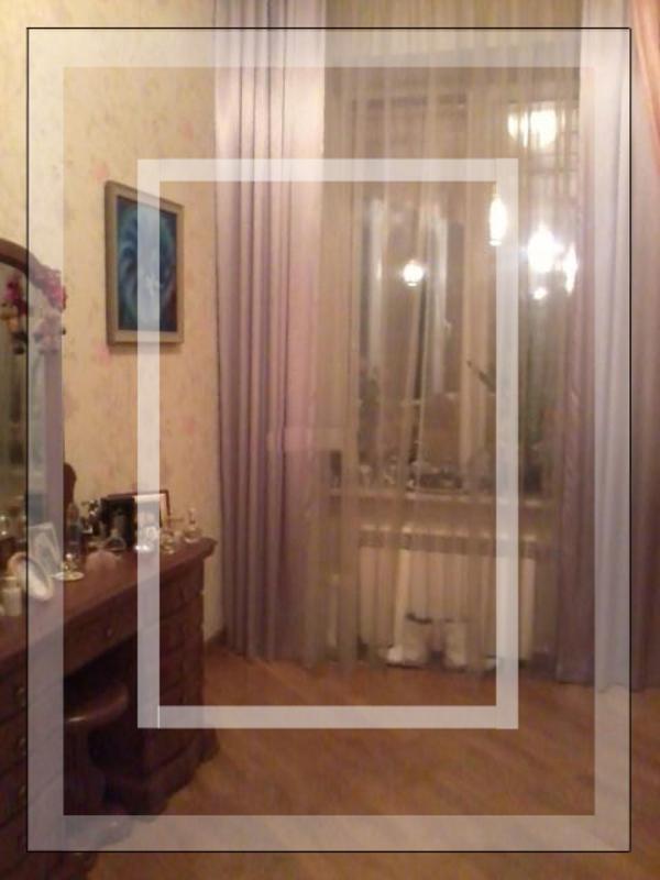 Квартира, 4-комн., Харьков, Центр, Короленко