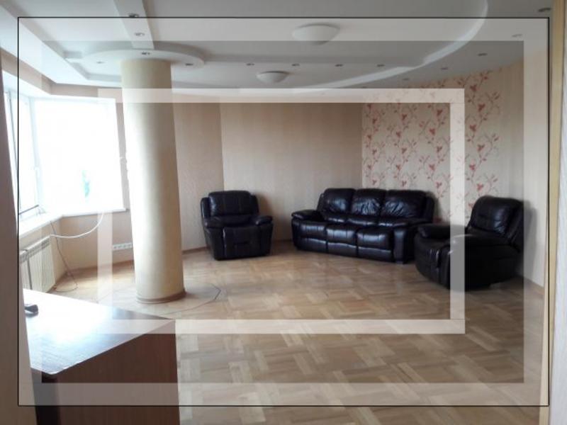 3 комнатная квартира, Харьков, Новые Дома, Олимпийская (Ворошилова) (595121 1)