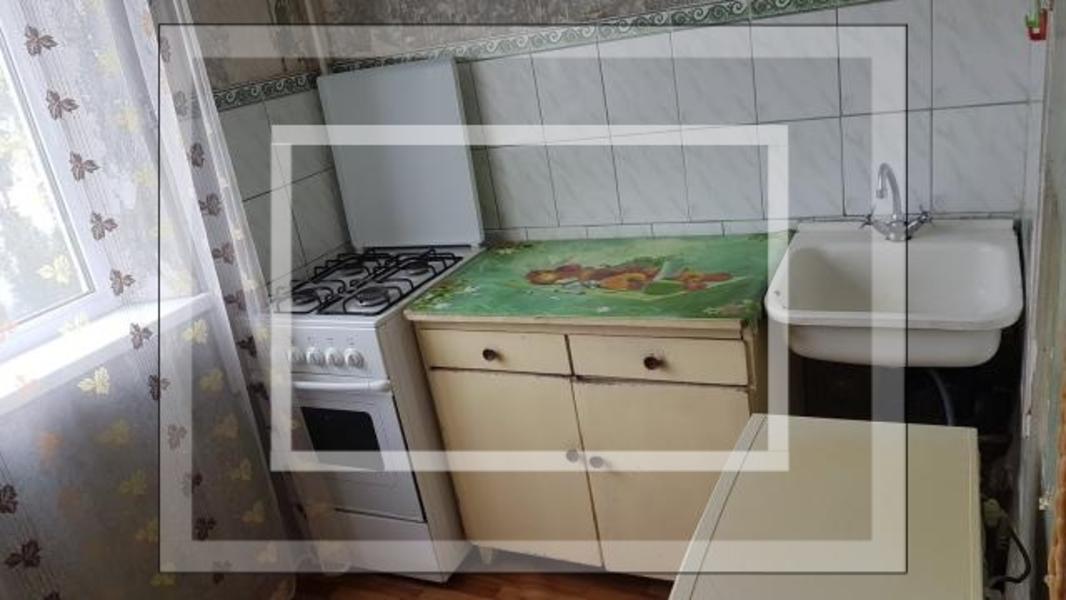 1 комнатная квартира, Харьков, Восточный, Мира (Ленина, Советская) (595312 1)