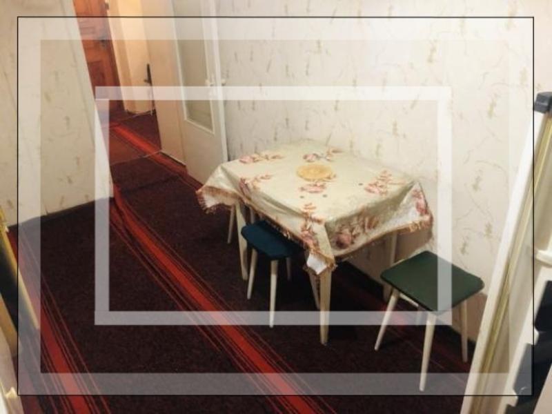 1 комнатная квартира, Харьков, ОСНОВА, Валдайская (597318 1)