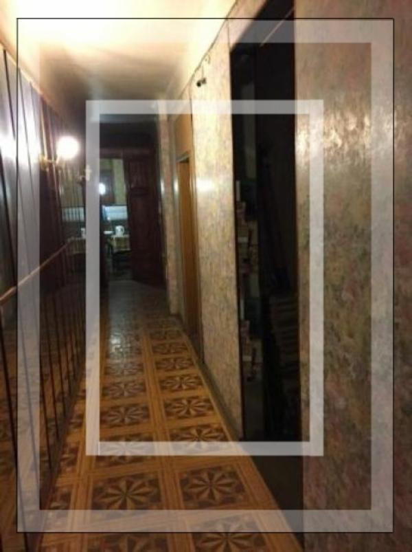 3 комнатная квартира, Харьков, Центральный рынок метро, Дмитриевская (597368 1)
