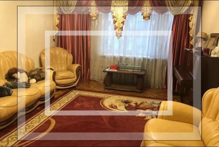 Купить 4-комнатная квартира, Харьков, Холодная Гора, Холодногорская (Елизарова)