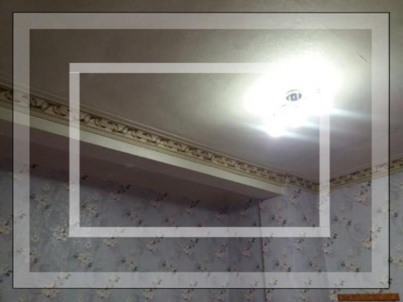 Комната, Харьков, Аэропорт, Стартовая