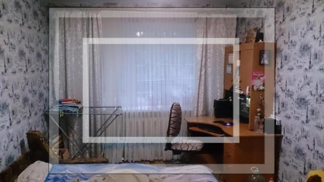 Купить 2-комнатная гостинка, Харьков, Павлово Поле, Шекспира