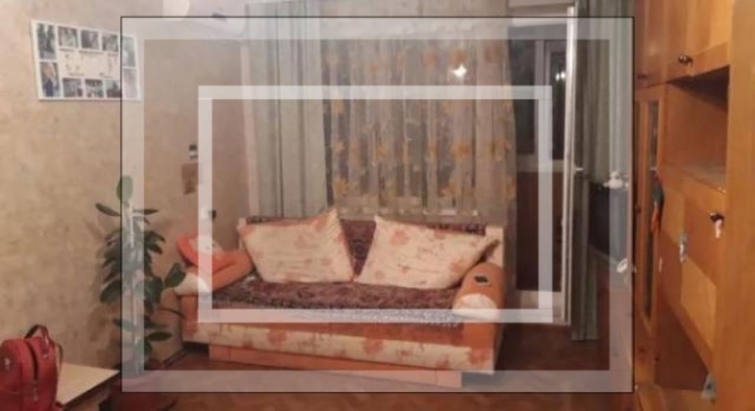 1 комнатная квартира, Харьков, Салтовка, Гарибальди (598455 1)