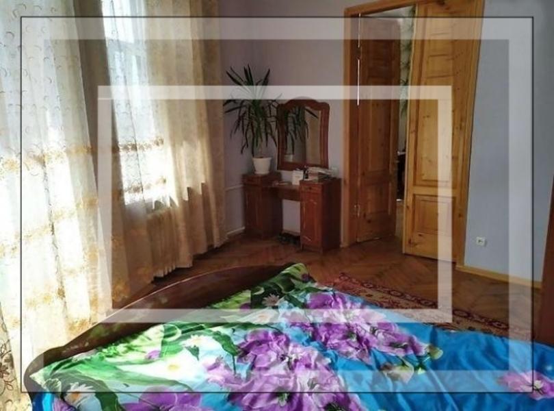 Купить 4-комнатная квартира, Харьков, Госпром, Чичибабина (Котовского)