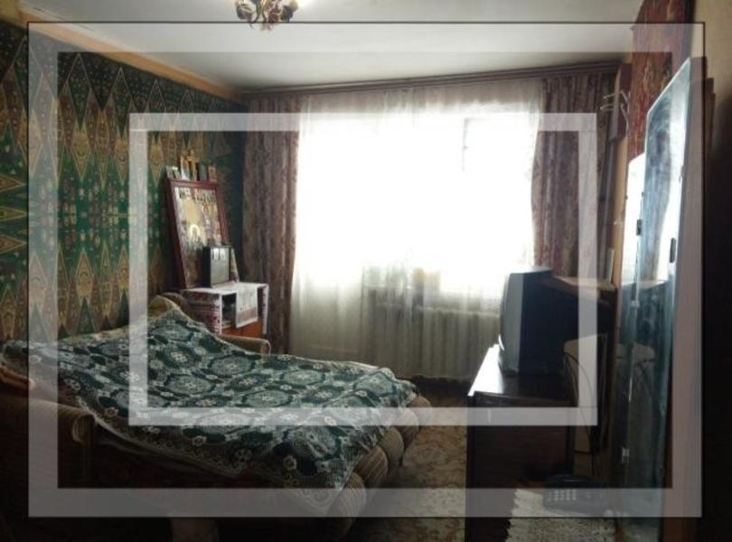 1 комнатная квартира, Харьков, Новые Дома, Ньютона (598534 2)