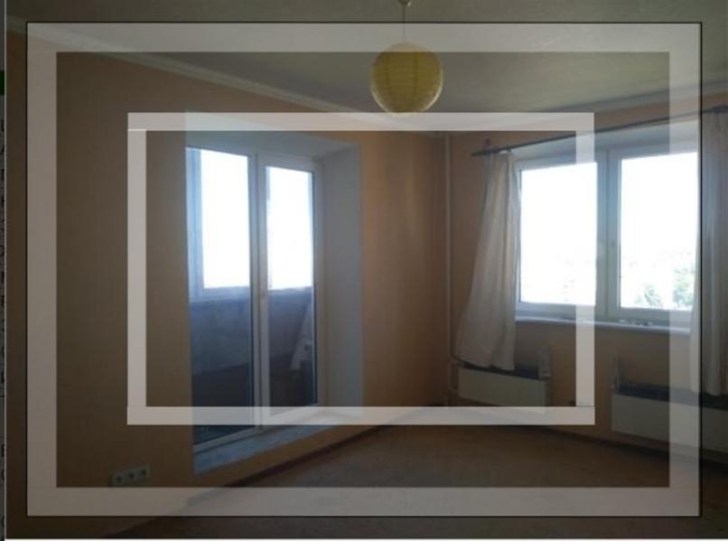 2 комнатная квартира, Харьков, Салтовка, Валентиновская (Блюхера) (598698 1)