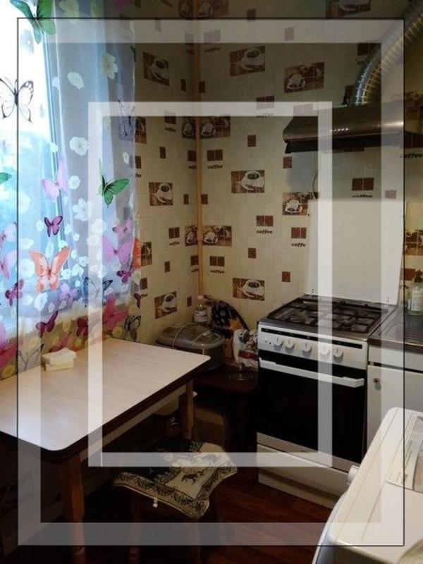 3 комнатная квартира, Харьков, Восточный, Луи Пастера (598817 1)