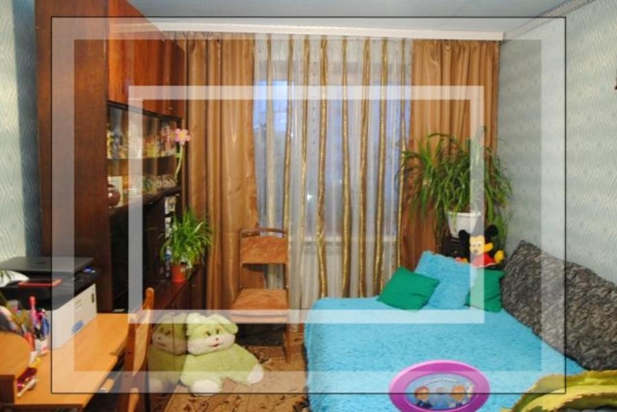1 комнатная квартира, Харьков, Салтовка, Гарибальди (598879 1)