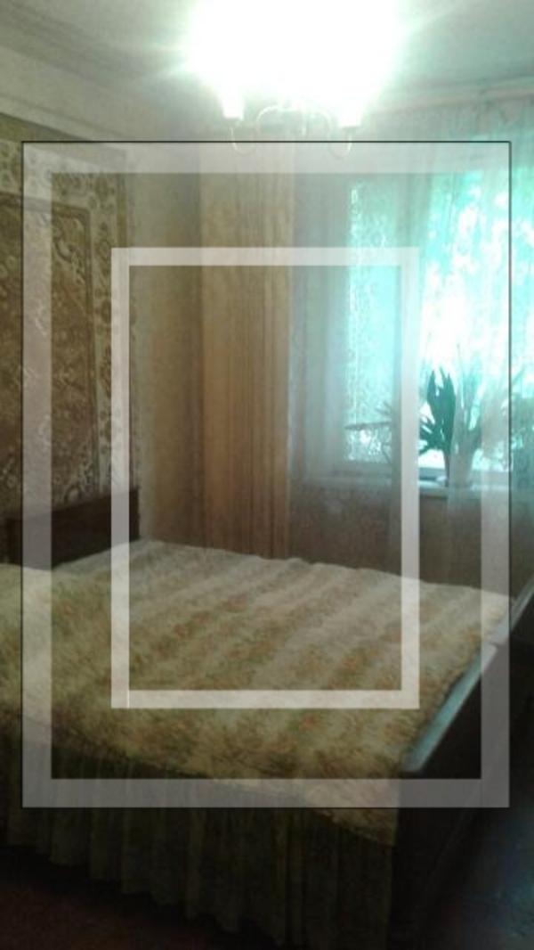 3 комнатная квартира, Харьков, Салтовка, Валентиновская (Блюхера) (598949 1)