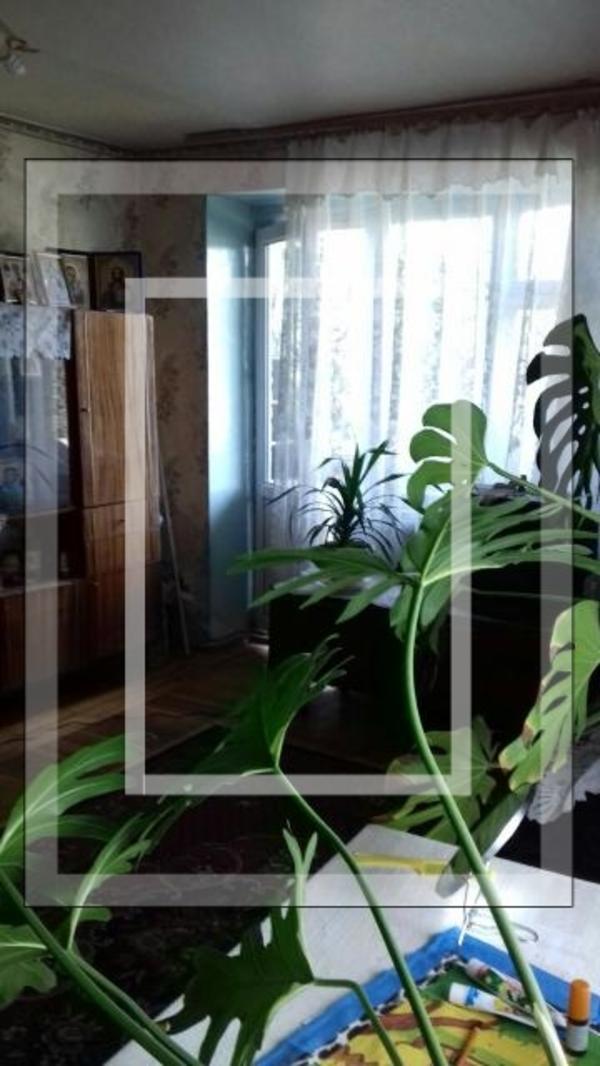 Купить 1-комнатная квартира, Подворки, Куряжская (Дзержинского), Харьковская область