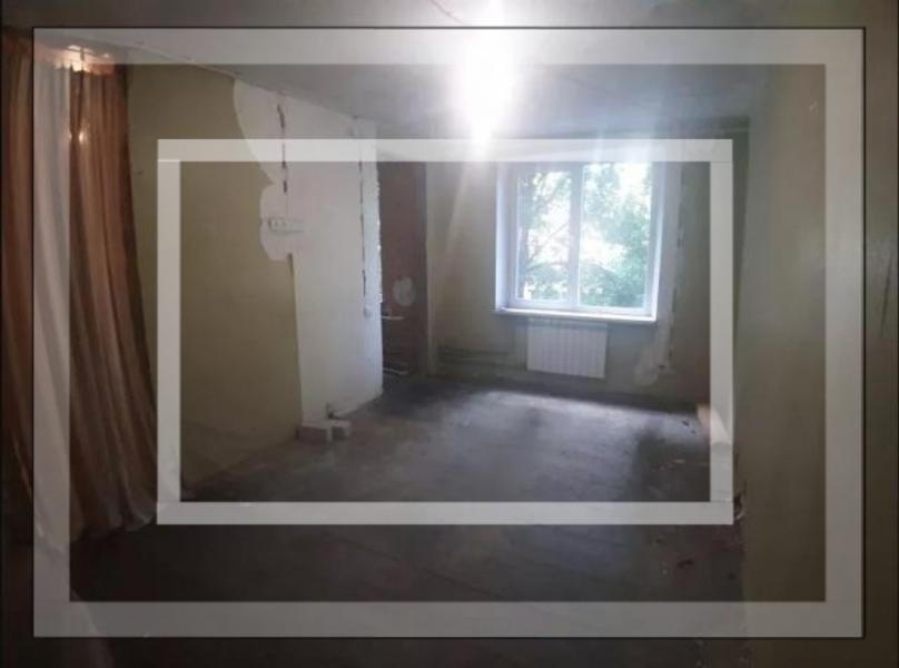Купить 2-комнатная квартира, Харьков, Центр, Чайковского