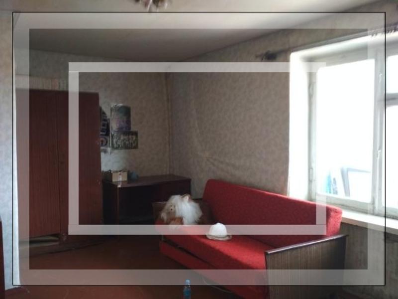 Купить 1-комнатная квартира, Безлюдовка, Петровского (пригород), Харьковская область