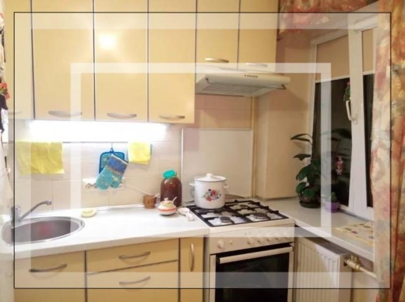 2 комнатная квартира, Харьков, Павлово Поле, Отакара Яроша (599176 1)