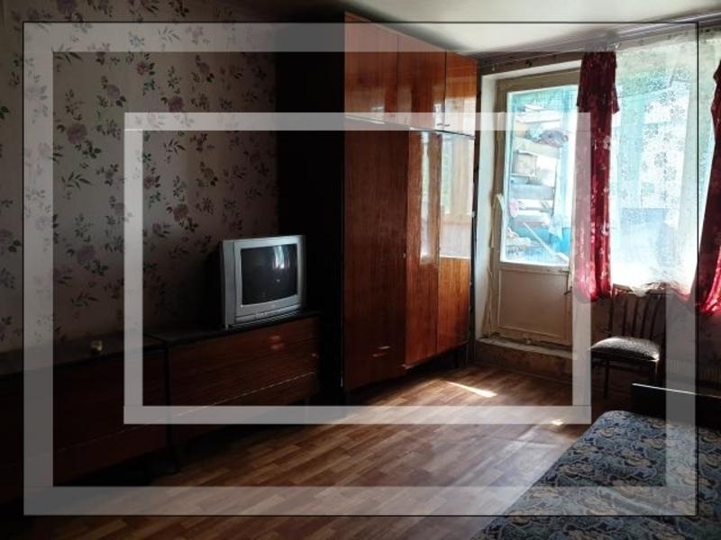 1 комнатная квартира, Харьков, Салтовка, Героев Труда (599575 1)