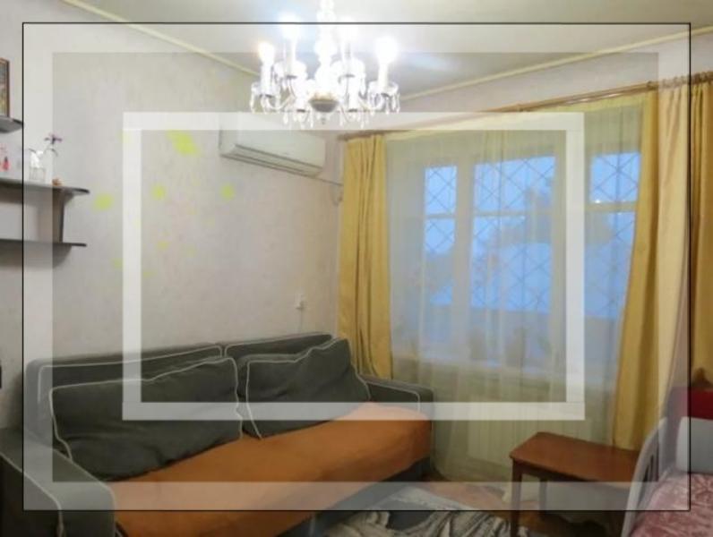 Купить 2-комнатная квартира, Харьков, Павлово Поле, Старицкого