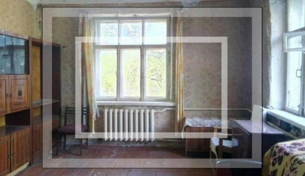 Купить 1-комнатная квартира, Высокий, Театральная (Совхозная), Харьковская область