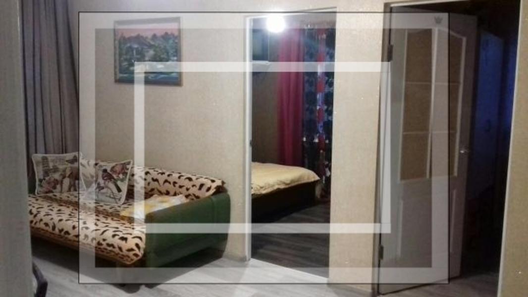Купить 3-комнатная квартира, Дергачи, 23 Августа (Папанина), Харьковская область