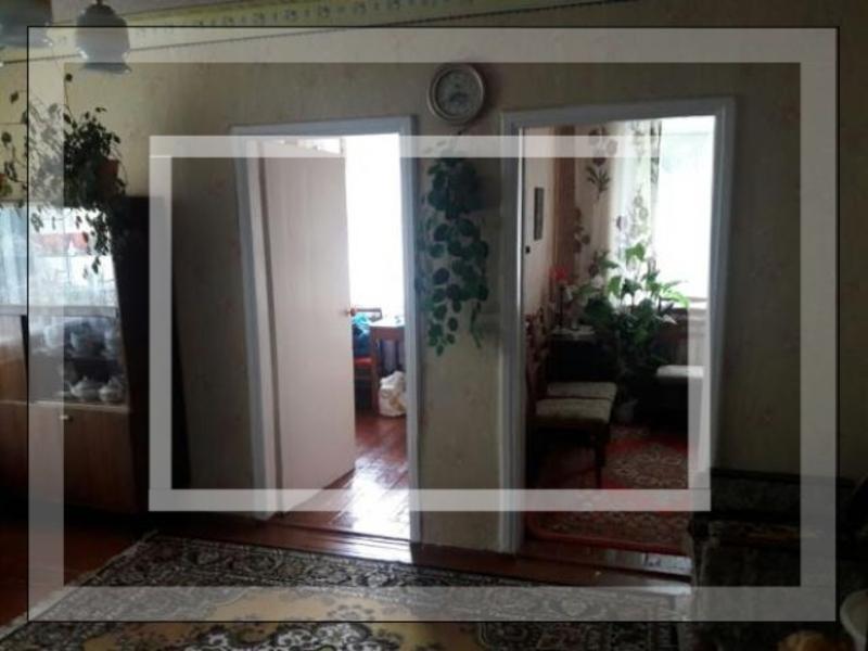 Купить 3-комнатная квартира, Боровая, Партизанская, Харьковская область