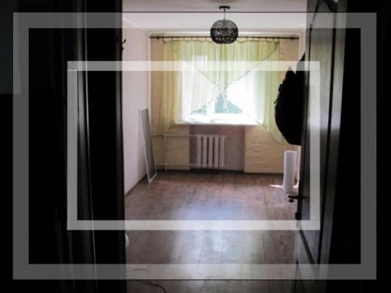 Купить 1-комнатная гостинка, Харьков, Холодная Гора, Афанасьевская