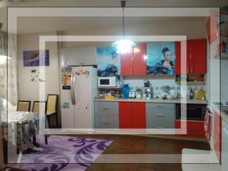 Купить 2-комнатная квартира, Харьков, Павлово Поле, Балакирева