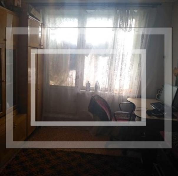Купить 1-комнатная квартира, Харьков, Масельского метро, Библика (2-й Пятилетки)