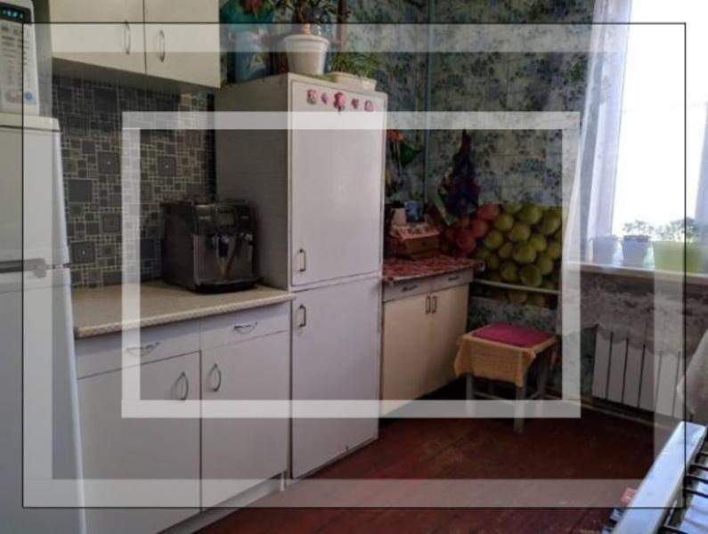 Купить 1-комнатная гостинка, Харьков, Старая салтовка, Михайлика (Высочиненко)