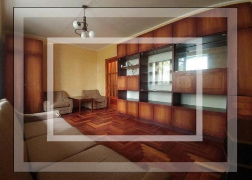Купить 2-комнатная квартира, Докучаевское(Коммунист), Докучаева, Харьковская область