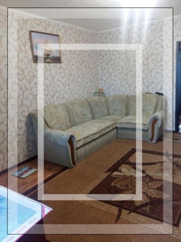 Купить 3-комнатная квартира, Золочев, 1 Мая, Харьковская область