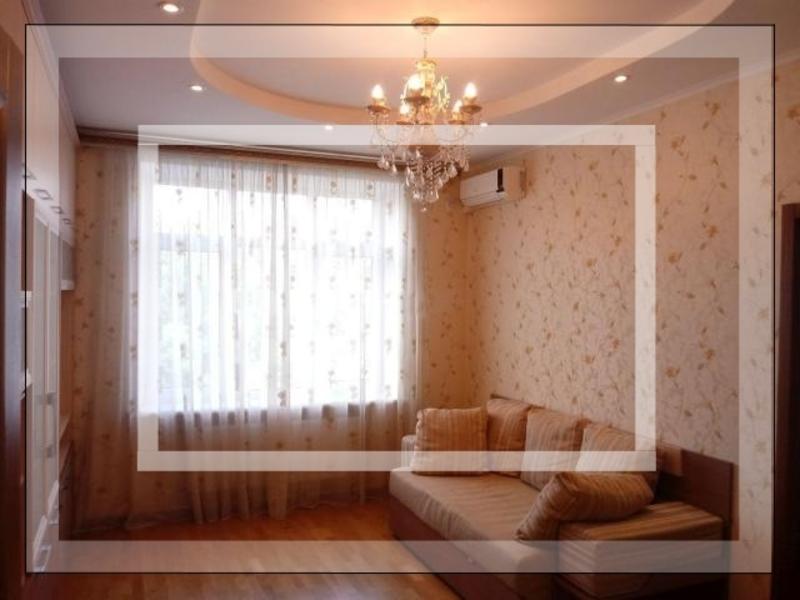 Купить 3-комнатная квартира, Харьков, Госпром, Науки проспект (Ленина проспект)