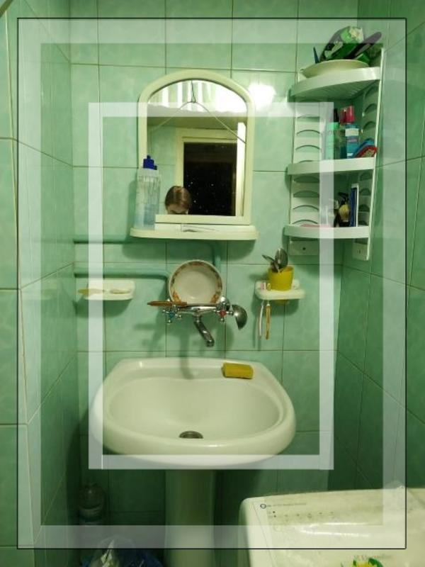 Комната, Харьков, Завод Малышева метро, Плехановская
