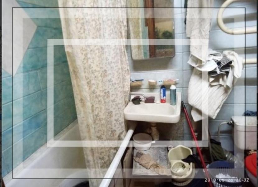 Купить 3-комнатная квартира, Харьков, Салтовка, Солнечная (Красноармейская, Кирова, Октябрьская, Совхозная)