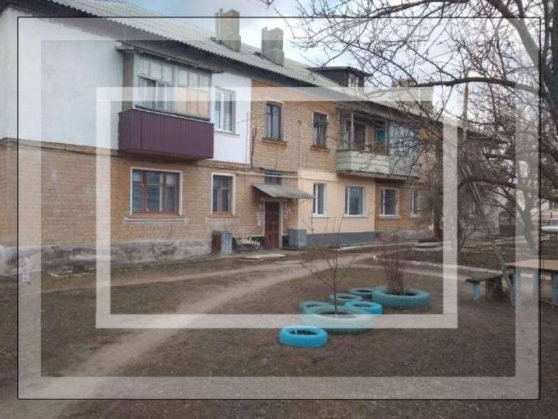 Купить 2-комнатная квартира, Купянск, Сахарозаводская, Харьковская область