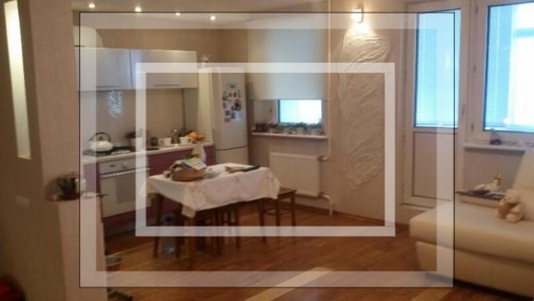 Купить 3-комнатная квартира, Харьков, ОДЕССКАЯ