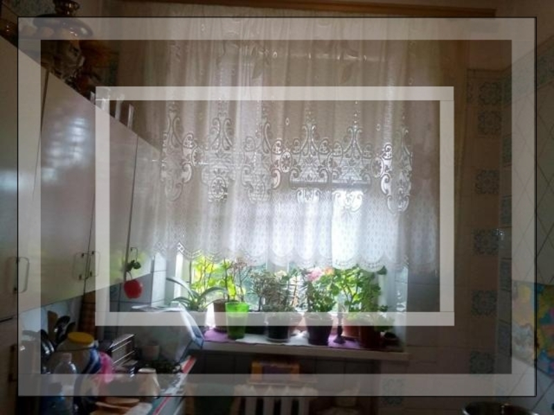 Купить 2-комнатная квартира, Харьков, Холодная Гора, Семинарская (Володарского)