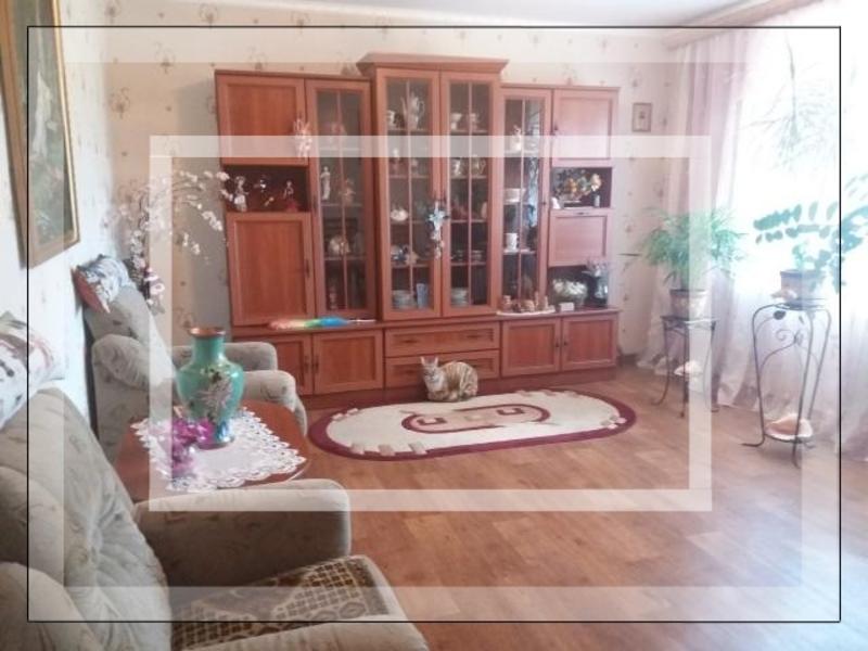 Купить 3-комнатная квартира, Харьков, Спортивная метро, Фесенковский в-зд