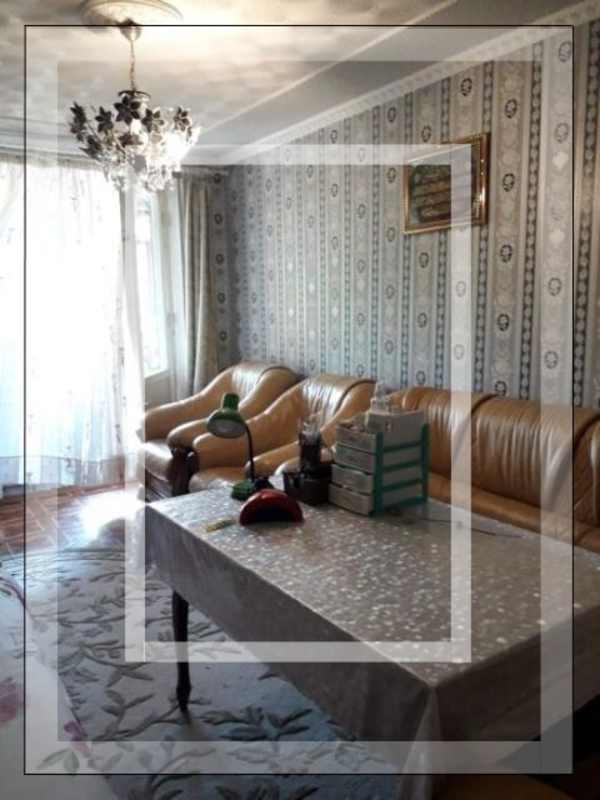 Купить 3-комнатная квартира, Харьков, Салтовка, Героев Труда